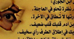 صوره جمانة بنت ابي طالب