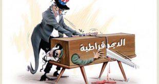 الديمقراطية في الاسلام