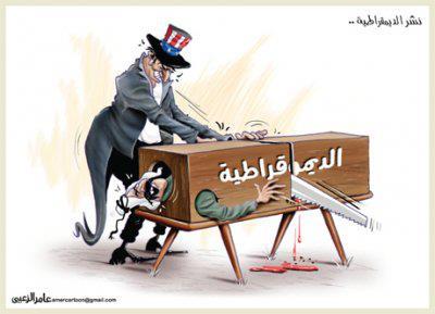 صور الديمقراطية في الاسلام