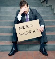 صورة تعريف البطاله