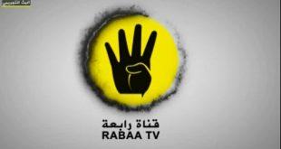 تردد قناة رابعة الجديد