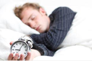 صور مرض النوم الدائم