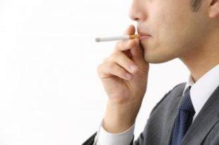 صور السجائر تبطل الوضوء