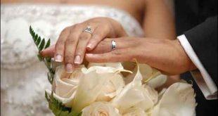 ما هو تعريف زواج المسيار