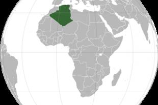صور ما هي اكبر دولة عربية مساحة