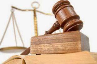 صورة تعريف القانون العام