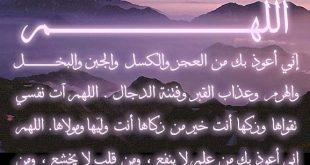 صورة كلام ادعية رمضان
