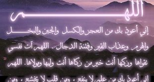 صور كلام ادعية رمضان