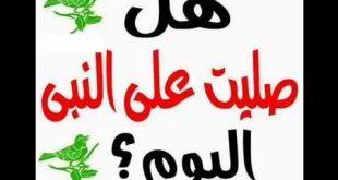 صور هل حقا تشتاق اليه عبدالله كامل mp3