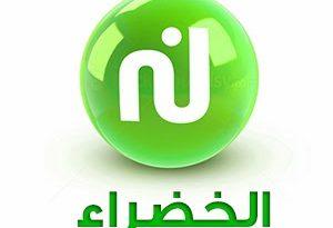 صور قناة نسمة الخضراء ، مجموعه صور متنوعه من لقطات قناة نسمة الخضراء
