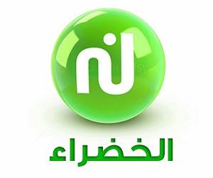 قناة نسمة الخضراء ، مجموعه صور متنوعه من لقطات قناة نسمة الخضراء