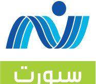 صور تردد قناة نايل سبورت , ترددات قنوات النيل الرياضية