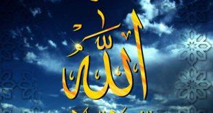 صورة موضوع عن الدين الاسلامي