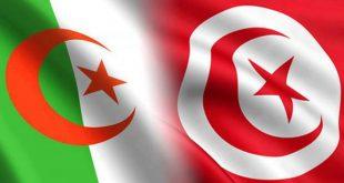 اين تقع مدينة الجزائر