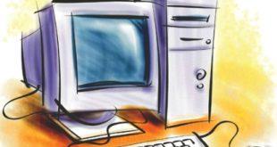 صورة موضوع عن الكمبيوتر