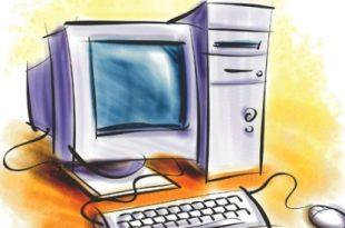 صوره موضوع عن الكمبيوتر