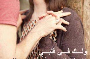 صور كلام حب رائع