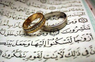 صور قصة فتاة تاخرت في الزواج