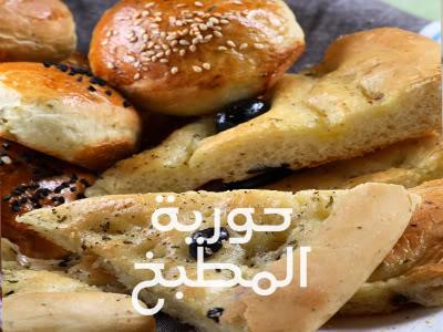 صور حورية المطبخ , بالصور اكلات حوريه المطبخ