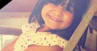 صور الطفلة زينة
