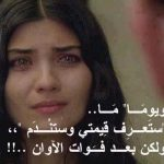 كلمات حب حزينة جدا