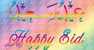 رسائل عيد ميلاد بالانجليزي مترجمه عربي