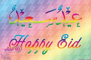 صور رسائل عيد ميلاد بالانجليزي مترجمه عربي