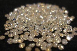 صوره اول مصدر معدن الماس