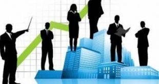 صور مفهوم النمو الاقتصادى
