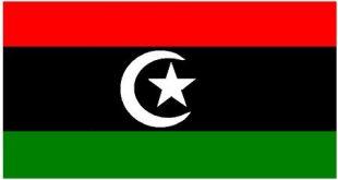 صور صور علم ليبيا