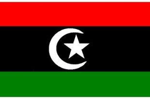 صوره صور علم ليبيا