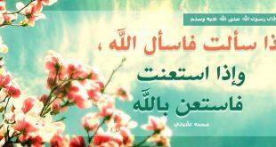 صورة غلاف فيس بوك اسلامي