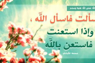صور غلاف فيس بوك اسلامي