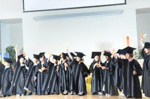 صور موضوع عن التخرج