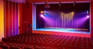 ما معنى المسرح