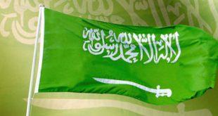 اليوم الوطني السعودي 2019 , اليوم الوطني في السعودية