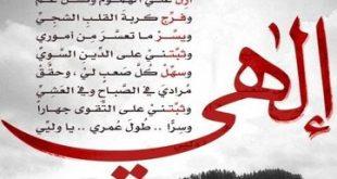 صورة السلام عليكم يا قوم اهل المؤمنين