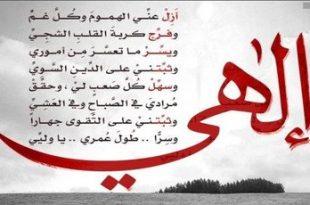 صور السلام عليكم يا قوم اهل المؤمنين