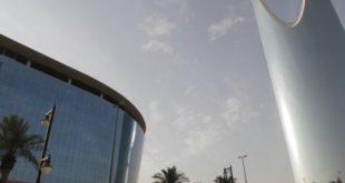 صور برج المملكة في الرياض