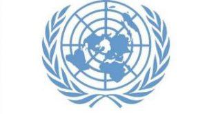 ما هو تعريف حقوق الانسان