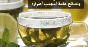 ماهي مضار الشاي الاخضر