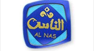 صورة تردد قناة الناس الجديد