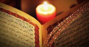 صور تفسير كلمة الاء في سورة الرحمن