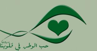 صور عبارات عن الحزن علي البلد