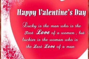 صور رسائل الحب بالانجليزية