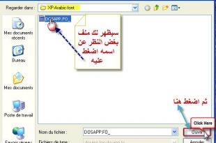 صور تثبيت اللغة العربية لويندوز xp