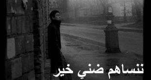 غناوي علم ع الغلا , كلمات شعر