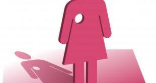 صور انواع سرطان الثدي القنوى