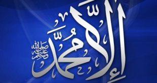 صوره صور اسلامية جميلة جدا