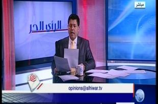 صوره تردد قناة الحوار الجديد على النايل سات